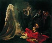 Аэндорская волшебница вызывает тень Самуила. Н. Ге. 1856 г. Государственная Третьяковская галерея