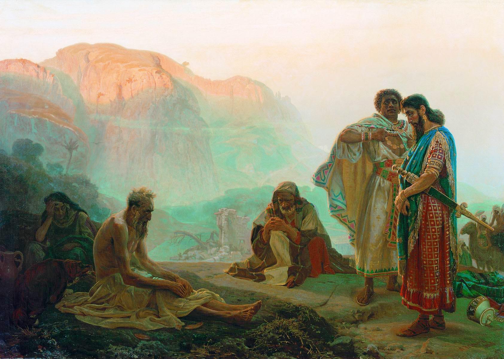 Иов и его друзья. И. Репин. 1869 г. Государственный Русский музей, СПб