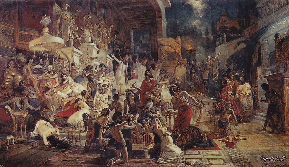 Пир Валтасара. И. Суриков. 1874 г. Государственный Русский музей, СПб