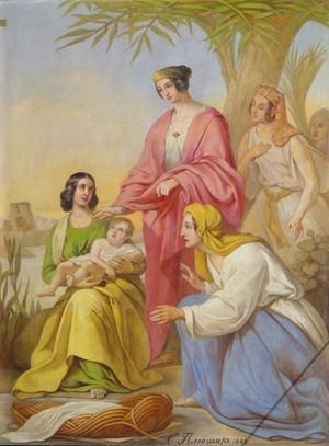 Моисей в Ниле. Е. Плюшар. 1849-е гг. Исаакиевский собор