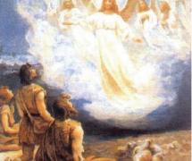 Ангельское славословие в момент рождения Спасителя. К. Лебедев
