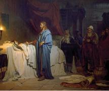 Воскрешение дочери Иаира. И. Репин. 1871 г.