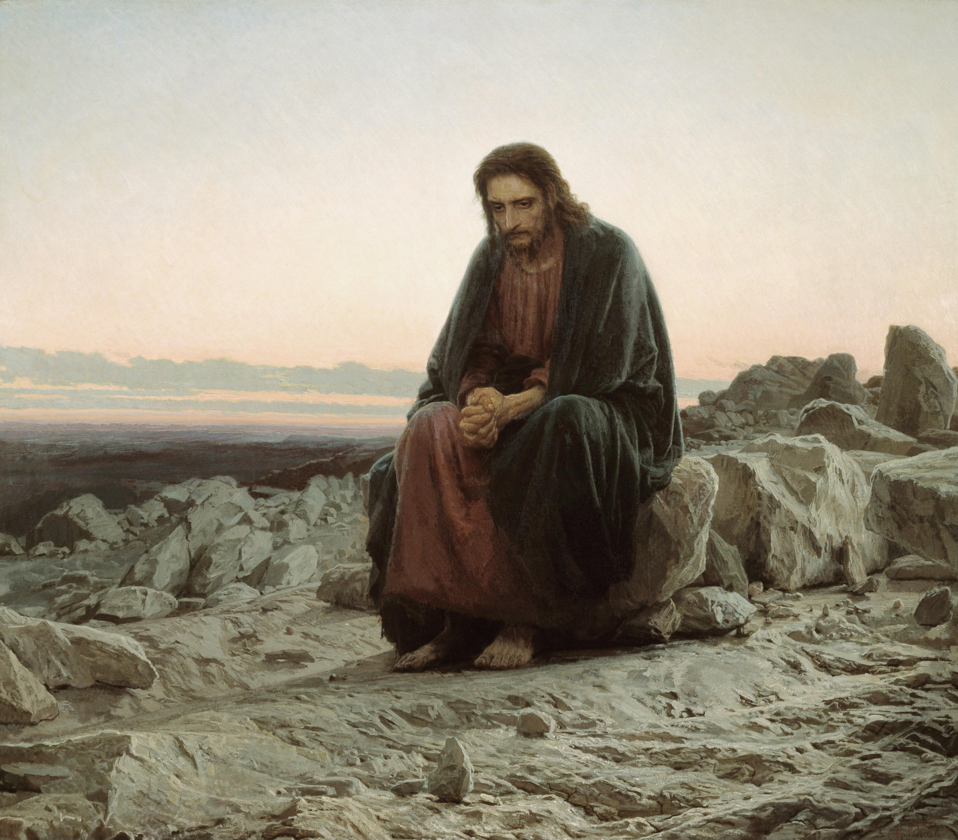 Христос в пустыне. И. Крамской. 1872 г.  Государственная Третьяковская галерея