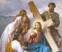 Несение креста. В.П. Верещагин. 1875–1880-гг. Храм Христа Спасителя