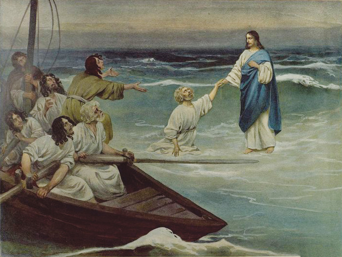 Хождение Иисуса Христа по водам. К. Лебедев.