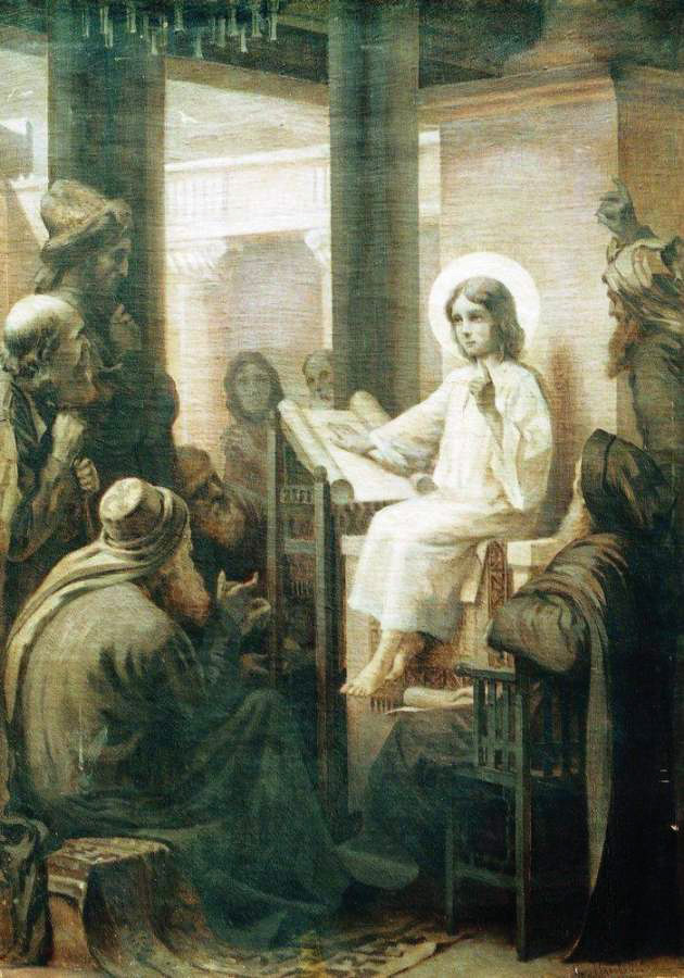 Христос среди учителей. К. Маковский. 1860-е гг..