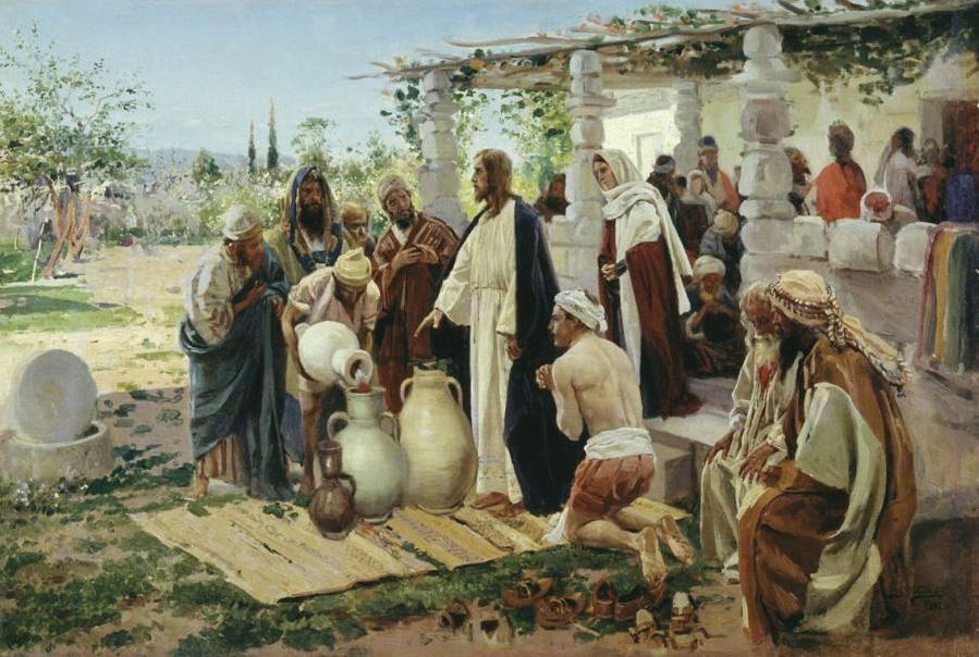 чудо в кане галилейской библейские сюжеты в русской живописи
