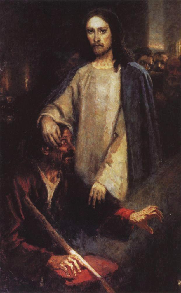 Исцеление слепорождённого Иисусом Христом. В. Суриков. 1888 г. Московская Духовная Академия